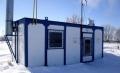 Выдана заказчику проектно-сметная документация по транспортабельным котельным установкам для школ Горшеченского и Поныровского района Курской области